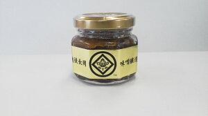 神楽南蛮味噌 味噌かぐら【65...