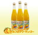 ショッピングマンゴー マンゴー果汁入飲料