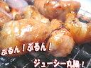 珍味!脂ぷるんぷるん丸腸は脂が中に入っていて、焼くと表面の皮の部分より熱くなっています。【送料無料】丸腸ホルモン(味付けなし)500g 焼肉・モツ鍋にどうぞ!【B級グルメ】【0426-送料無料】【donpa0508_frshipg】