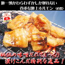 バーベキュー 肉 アイテム口コミ第4位