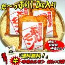 【送料無料】激旨!牛味噌上ホルモン400g×3袋 「肉の日」「バーベキュー」「焼肉」父