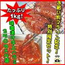 【送料無料!】マラソン限定企画!秘伝の味噌漬けやわらか牛上ハラミ250g×4袋9月21日