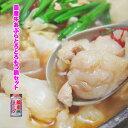 国産牛モツ鍋セット(野菜抜き)しょうゆ味(2〜3人前用)【B...