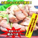 専門店こだわりの貴重な逸品!肉厚!コリコリ塩ホルモン200g×2焼肉 バーベキュー BBQ
