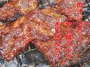【熟成】みそ漬けやわらか牛ハラミ 400g【B級グルメ】 【駅伝_東_北_甲】