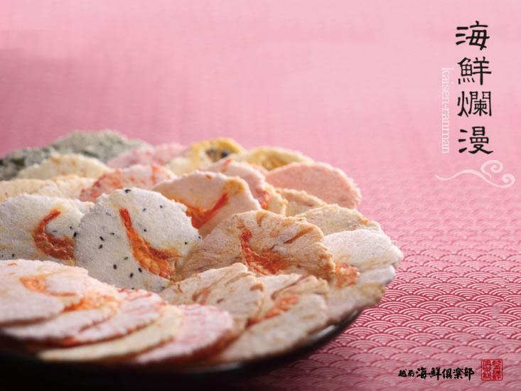 海鮮爛漫 8種34枚入 お中元 ギフト 煎餅 ...の紹介画像2
