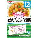 ピジョン おいしいレシピ イカだんご入り八宝菜
