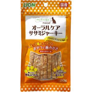 ライオン商事 PETKISSオーラルケアササミジャキー20g