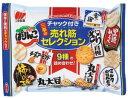 三幸製菓 三幸の売れ筋セレクション【入数:12】【smtb-s】