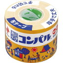 ニチバン 布粘着テープコンパル橙(CPN13-50)「単位:コ」