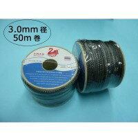 DexShell(デックスシェル) ダイニーマロープ 3.0mm径 50m/巻 グレー DN-03-50 DN-03-50【smtb-s】の画像