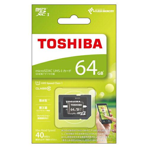 東芝 microSDXCカード 64GB Class10 UHS-I対応 (最大転送速度40MB/s) 5年保証 (国内正規品) MSDAR40N64G【smtb-s】