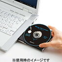 サンワサプライ CD-BDW【smtb-s】