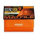 オーナー HFスプールファイル2マットファイル2 ファイル43