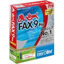 インターコム まいと~く FAX 9 Pro 簡易USBモデムパック 特別版[Windows](0868330)【smtb-s】