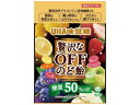 UHA味覚糖 贅沢なOFFのど飴 71g x6 販売単位 1セット(6ヶ入) 【入数:6】【smtb-s】