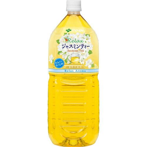 伊藤園 【ケース販売】リラックスジャスミンティー 2L×6本