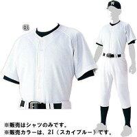 ミズノ(MIZUNO) ユニフォームシャツ 52MK180 カラー:21 サイズ:O【smtb-s】の画像