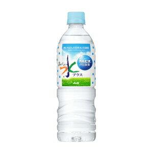 アサヒ飲料 おいしい水プラスカルピスの乳酸菌 600ml 24入り【入数:24】【smtb-s】