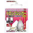 カツイチ(KATSUICHI) カツイチ ドロップシンカー 2.5g 2.5g