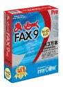 INTERCOM まいと~く FAX 9 Pro + OCXセット 5ユーザーパック[Windows](868279)【smtb-s】