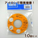 バイリーン アウルスママのアイロン両面接着テープ MFテープ 5mm幅×25m巻 ×10個セット (1075347)【smtb-s】