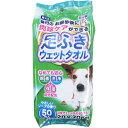 ターキー 愛犬用 毎日のお散歩後に肉球ケアができる足ふきウェットタオル やさしいソープの香り 50枚入