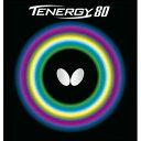 タマス テナジー・80 (05930) [色 : レッド] [サイズ : TA]【入数:6】【smtb-s】