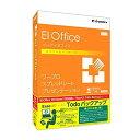 イーフロンティア EIOffice スペシャルパック Windows10対応版(ITEIDHW121)【smtb-s】
