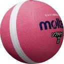 モルテン ソフトラインドッジボール 0ゴウ 品番:SFD0PL カラー:ピンク【smtb-s】