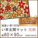 萩原 ラプソディー29008504【smtb-s】