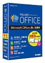 ジャングル Polaris Office[Windows](JP004548)【smtb-s】