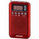 オーム電機 07-8186 DSP式 ポケットラジオ レッド