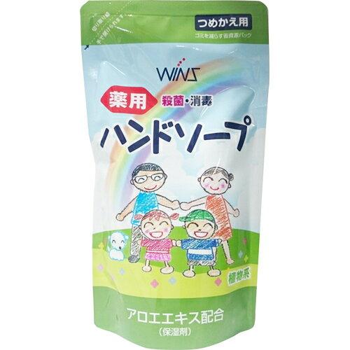 日本合成洗剤 ウインズハンド詰替200ml
