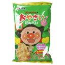 栗山米菓 西山米菓 アンパンマンのお野菜せんべい 14枚【単品】