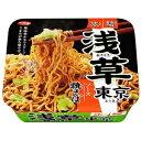 サンヨー食品 サッポロ一番 旅麺 浅草 ソース焼きそば【smtb-s】