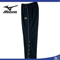 MIZUNO(ミズノ) ウィンドブレーカーパンツ W2JF4501 カラー:99 サイズ:O【smtb-s】の画像
