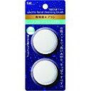 貝印 電動洗顔ブラシ 替えブラシ ソフト 2個入 KQ3223