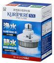 クリタック クリタ 高性能小型浄水器 クリピーレNX RENX-2050