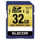 エレコム SDHCカード/車載用/MLC/UHS-I/32GB(MF-CASD032GU11A)【smtb-s】
