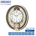 ショッピング掛け時計 SEIKO セイコークロック 電波クロック からくり掛時計 ウエーブシンフォニー RE577B (1089771)【smtb-s】