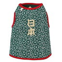 ポンポリース (ポ)ネコポンカラクサTシャツ 1192-3号 グリーン