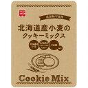 Sweets - 共立食品 北海道産小麦のクッキーミックス 220g【単品】