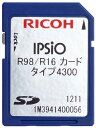 リコー IPSiO R98/R16カード タイプ4300(308778)【smtb-s】