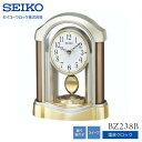 ショッピング電波 セイコークロック(Seiko Clock) セイコー 電波置時計【smtb-s】
