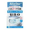 資生堂 UNO(ウーノ) 薬用 UVパーフェクションジェル 80g【smtb-s】