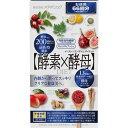 メタボリック イーストエンザイムダイエット徳用 132粒【smtb-s】