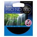 ���� PRO-ND500 72mm 062739(062739)