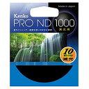 ���� PRO-ND1000 49mm 349496(349496)��smtb-s��