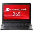 東芝 ノートパソコン dynabook B65/F:Core i3-6100U、8GB、500GB_HDD、15.6型HD、SMulti、WLAN+BT、テンキーあり、Win7 32-64Bit、Office PSL(PB65FFB41RCPD81)【smtb-s】